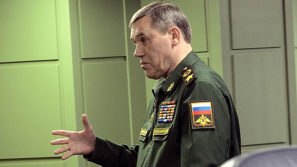 Генштаб России заявил о готовности ответить США на ракетный удар по Дамаску