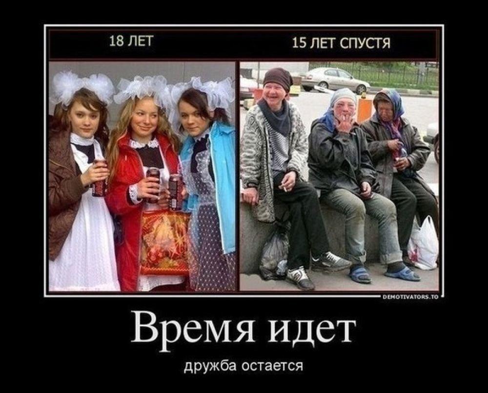 Картинки с надписями про одноклассниках, литературные места россии