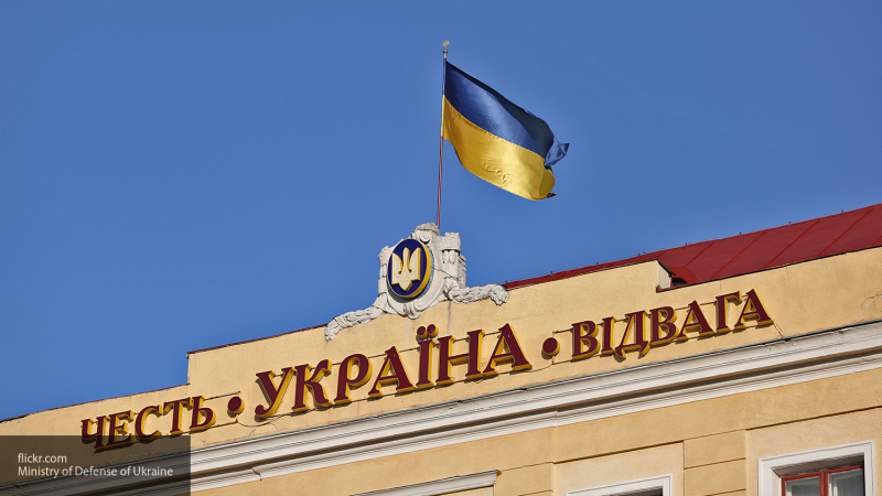 """На Украине порадовались гибели людей в Магнитогорске и назвали ее """"местью за разруху"""""""