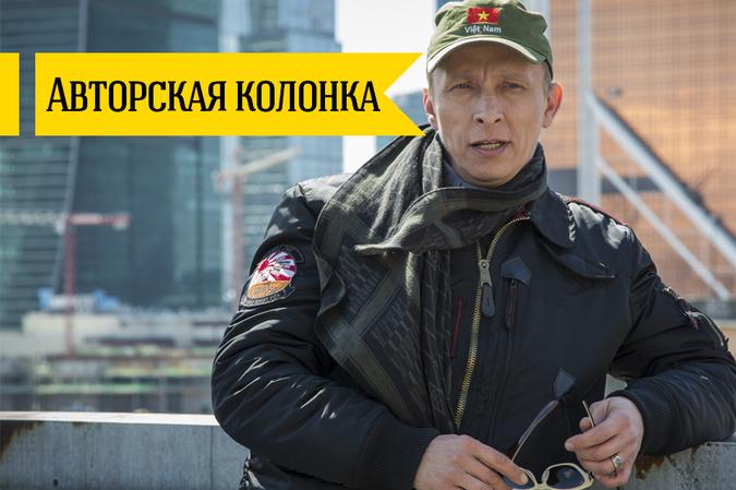 Иван Охлобыстин: «Спасибо тебе, Украина...»