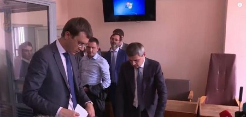 Имущество министра Омеляна арестовано