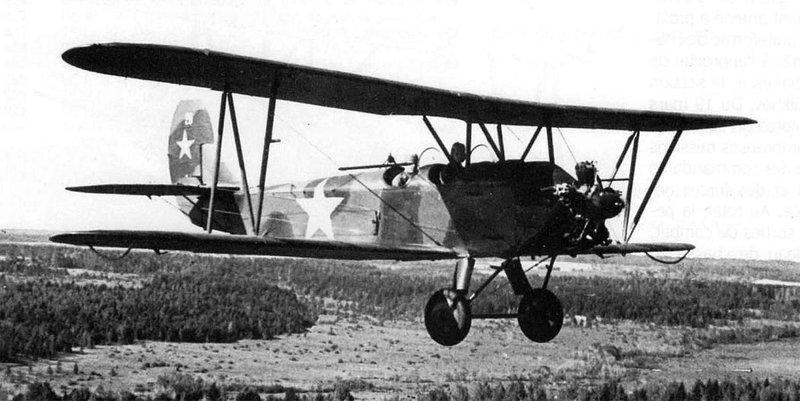 Как пилот У-2 «за хулиганство» стал Героем Советского Союза