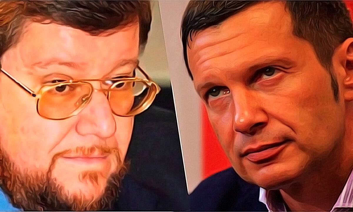 Сатановский : Не дай Бог если начнут хватить Соловьева