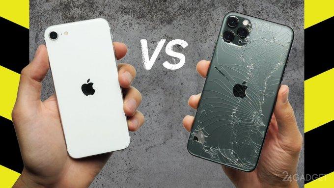 «Бюджетный» iPhone SE  оказался прочнее флагмана iPhone 11 Pro Max