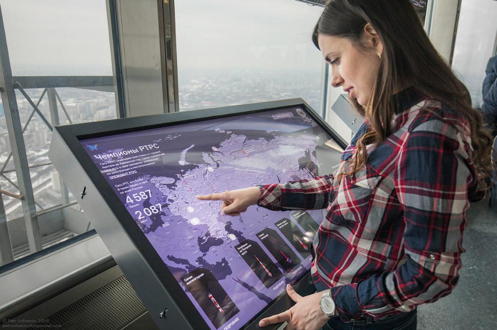 На Останкинской башне заработал мультимедийный музей