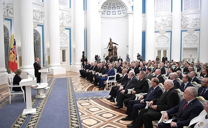 Встреча по случаю 25-летия избирательной системы России - Москва, Кремль, Новости недели