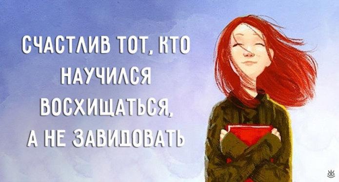 Всё про счастье)