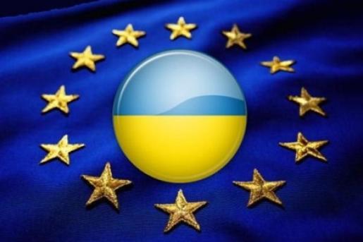 Рассекречен план ЕС и США по захвату Украины