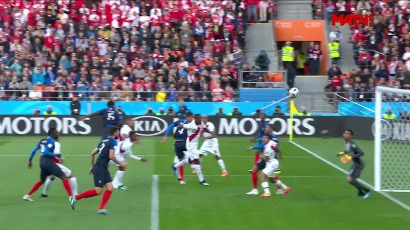 Франция - Перу. Варан опасно пробил головой