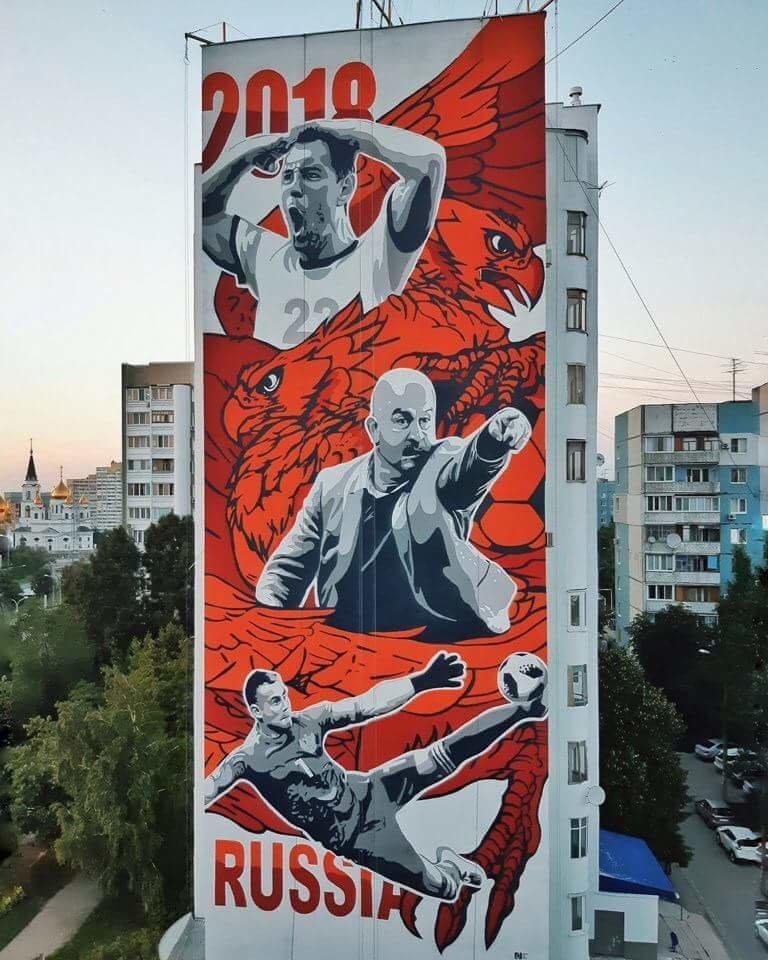 Граффити в Самаре