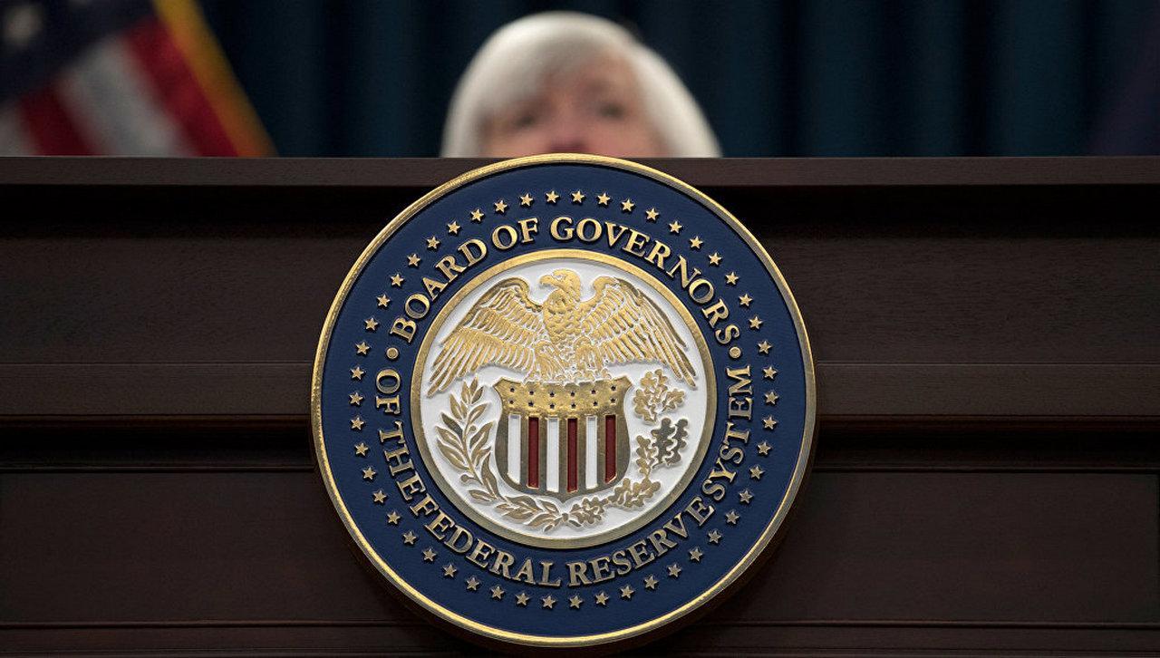 ФРС США как участник заговора против Трампа