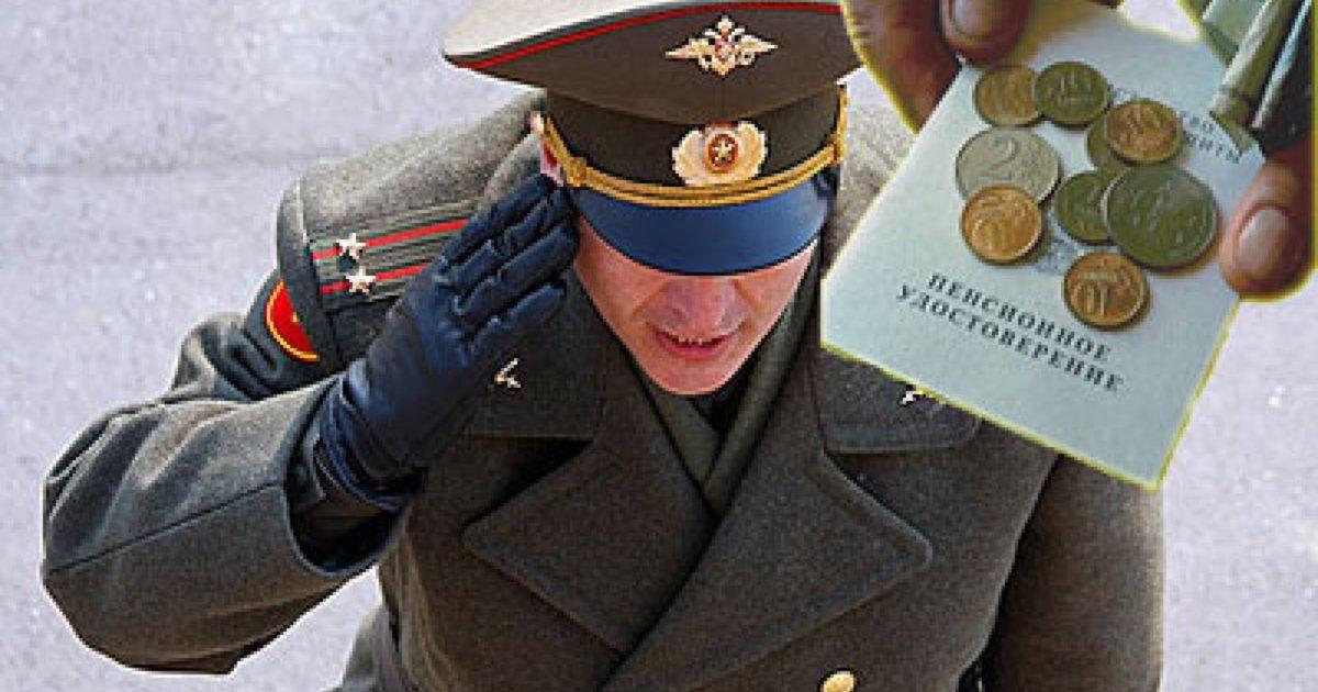 Днем рождения, открытки с днем военного пенсионера прикольные