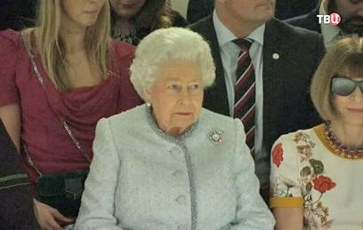 Елизавета II впервые посетила Лондонскую неделю моды