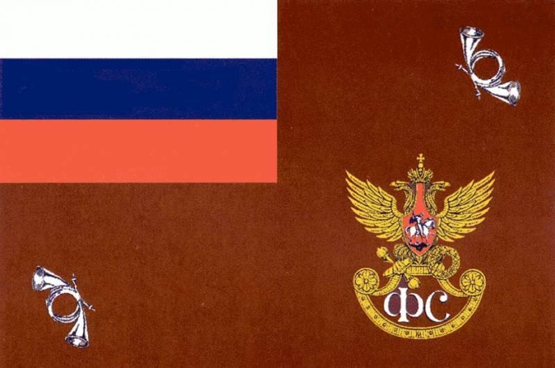 17 декабря – День образования российской фельдъегерской связи армия