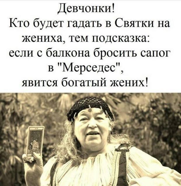 У украинцев есть легенда, что под одним из памятников Ленину находится безвизовый портал в Европу… Весёлые,прикольные и забавные фотки и картинки,А так же анекдоты и приятное общение