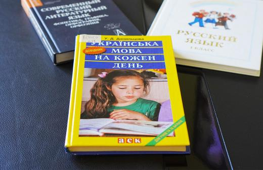 Израильский дипломат назвал украинский язык выдуманным
