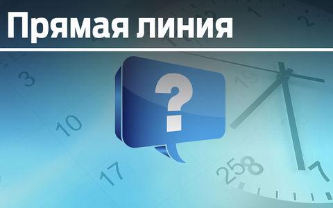 Как обжаловать штраф, переоформить ТС, вписать водителя в ОСАГО?.. Задавайте вопросы!