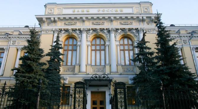 ЦБ потратил на санацию крупных банков 2,6 трлн рублей