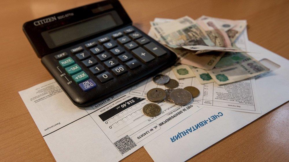 существенных картинки по задолженности по жкх тому