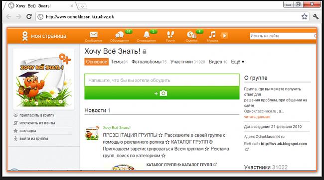 Сайт для создания авторского скриншота.