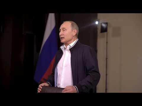"""""""Пришло время ставить значимые, по-настоящему взрослые цели"""": Путин записал видеобращение к выпускникам"""