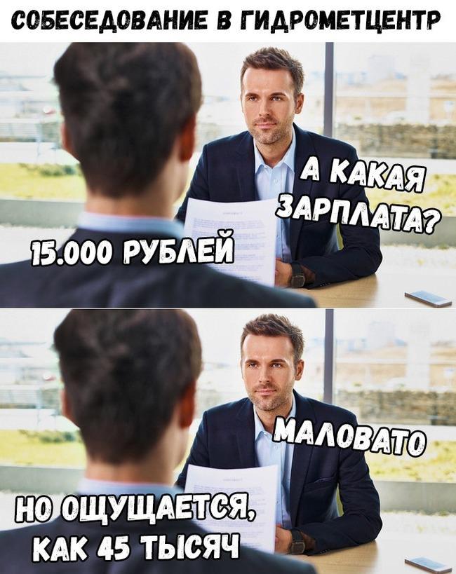 Аморальные мемы