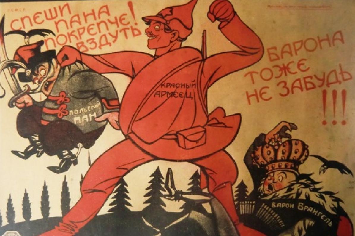 За Брестский мир большевиков оправдала история