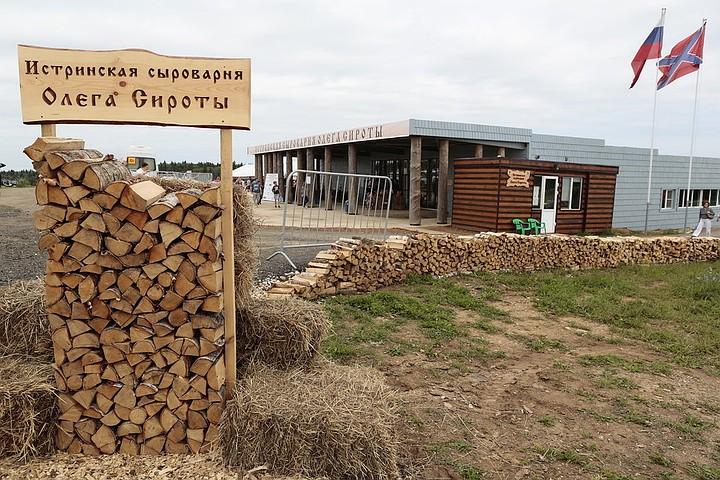 В подмосковной Истре пройдет Всероссийский сырный фестиваль