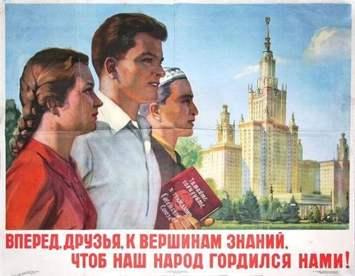 Чем гордились в СССР и о чём умалчивают сегодня