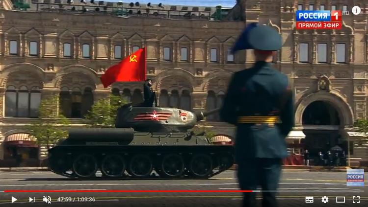 Правильный флаг был на параде