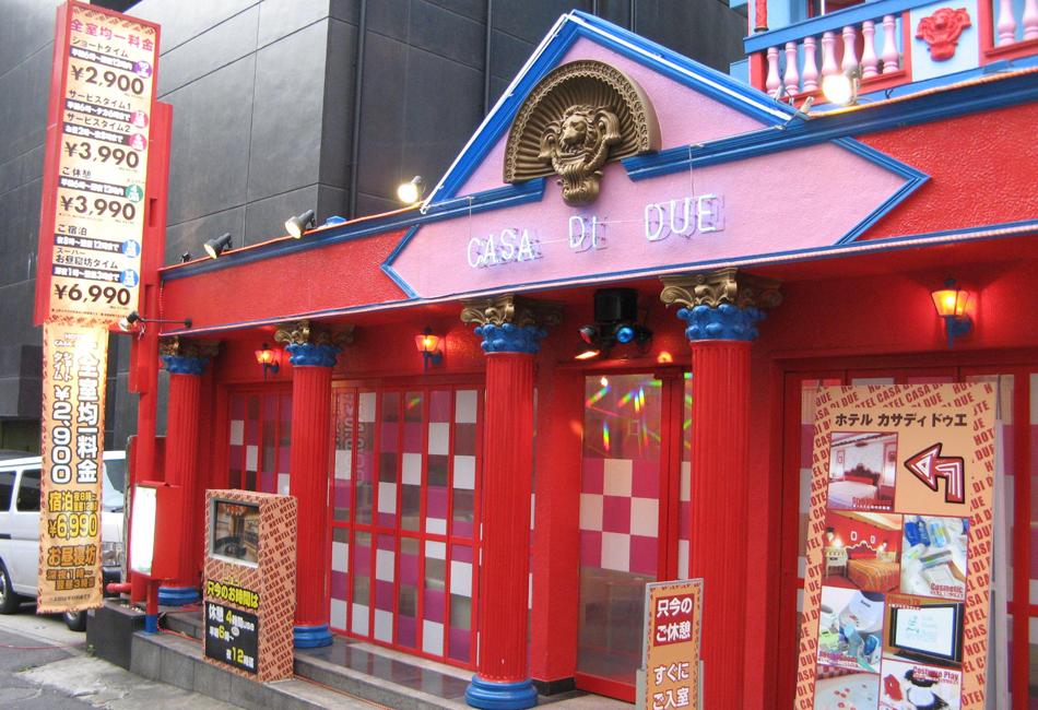 Как устроены японские отели любви