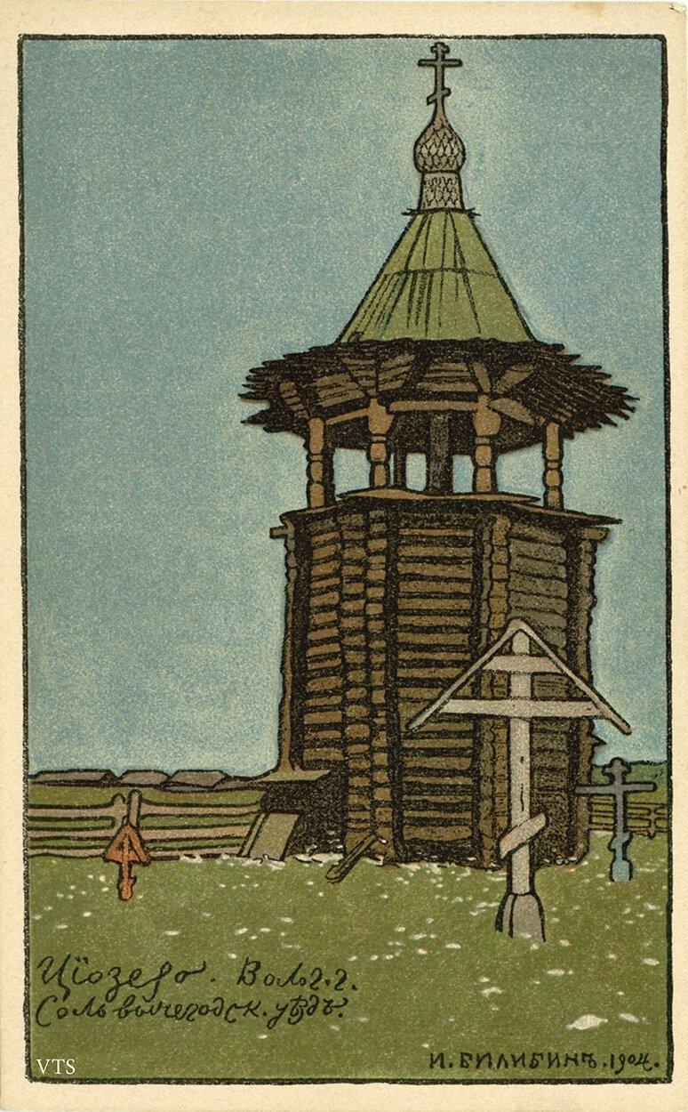 Колокольня в Цивозере архитектура, колокольни, наследие, россия, север, храмы