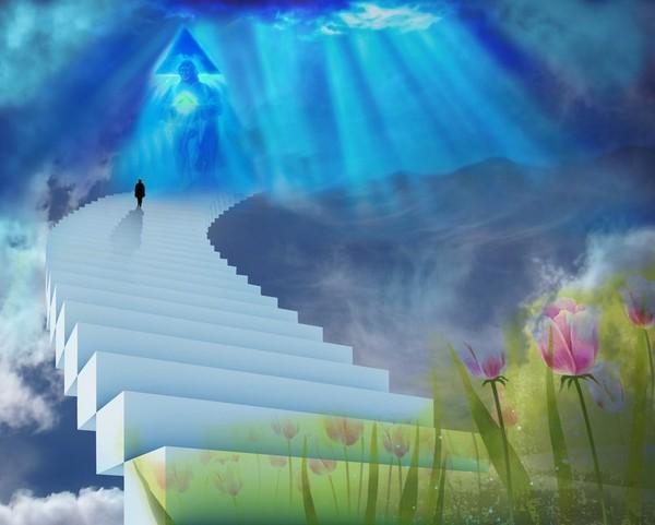 Путь духовного восхождения.