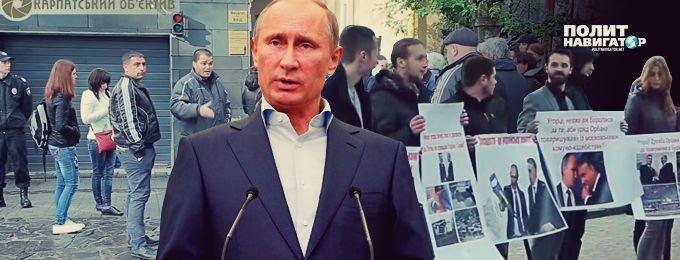 Вы что, Донбасс нам хотите т…