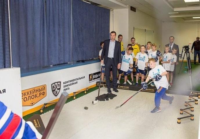 «Хоккейный уголок» появился в школе Одинцовского района
