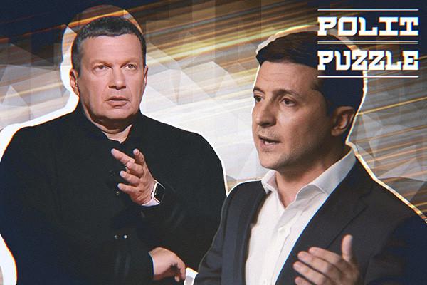 Соловьев рассказал, что ждет Зеленского после получения «почти абсолютной власти» новости,события