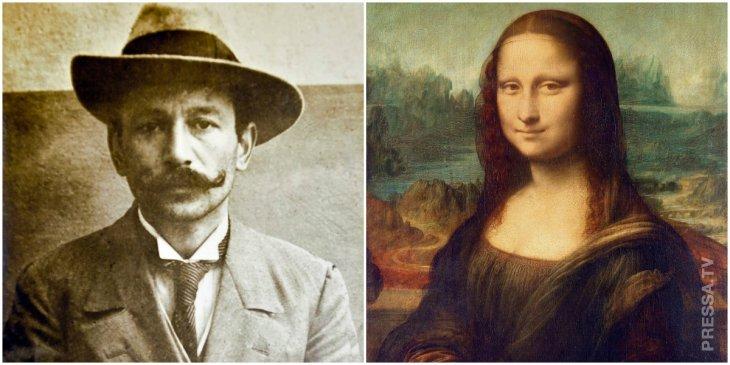 Винченцо Пергуджи - человек, укравший Монну Лизу из Лувра
