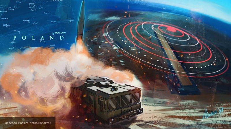 Эксперт прокомментировал вероятное начало разработки запрещенных ДРСМД систем в США