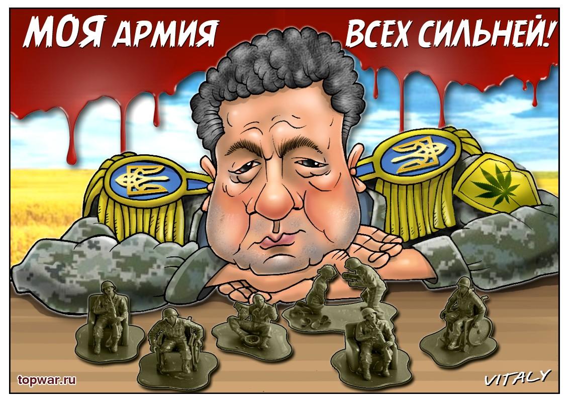 "Александр Роджерс: Хрюксмарине. Расклад по вчерашним ""морским баталиям"", бгг"