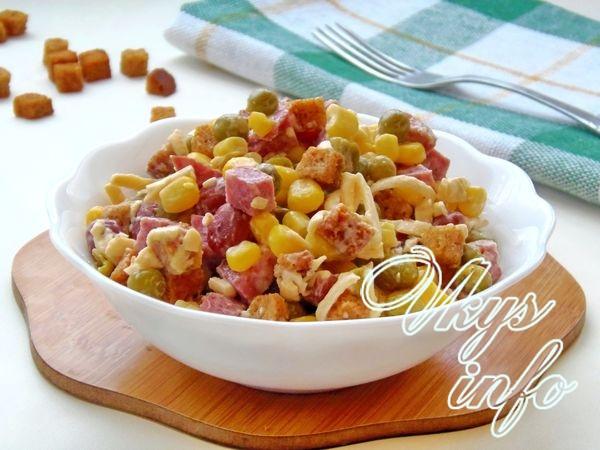 Салат из горошка, кукурузы, фасоли