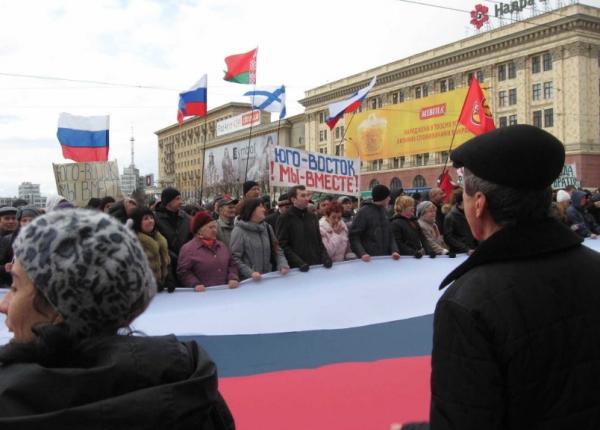 Почему Харьков не воссоединился с Россией