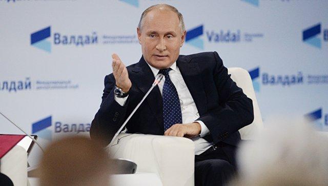 Путин в Сочи: агрессор будет…