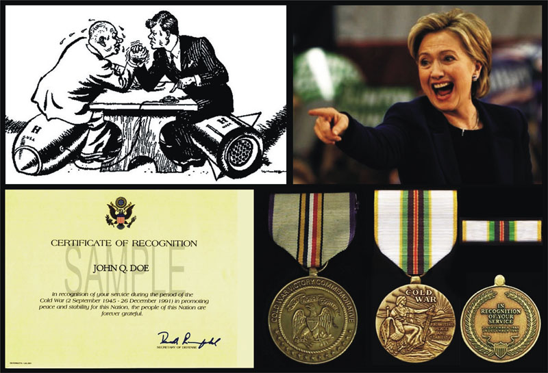 Медаль США за победу над ССС…