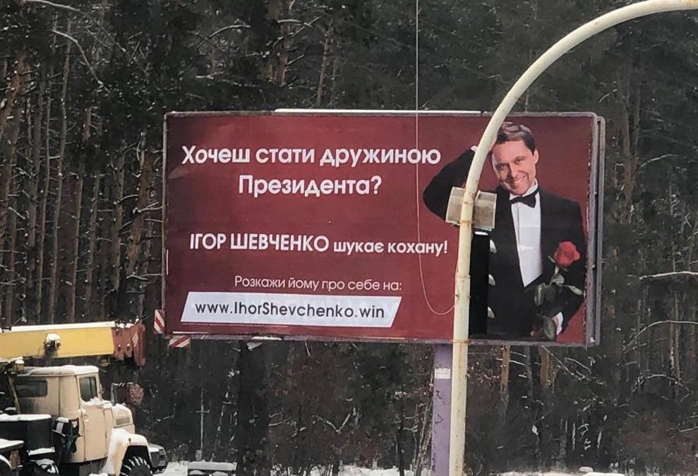Washington Post: президентская гонка на Украине превратилась в реалити-шоу