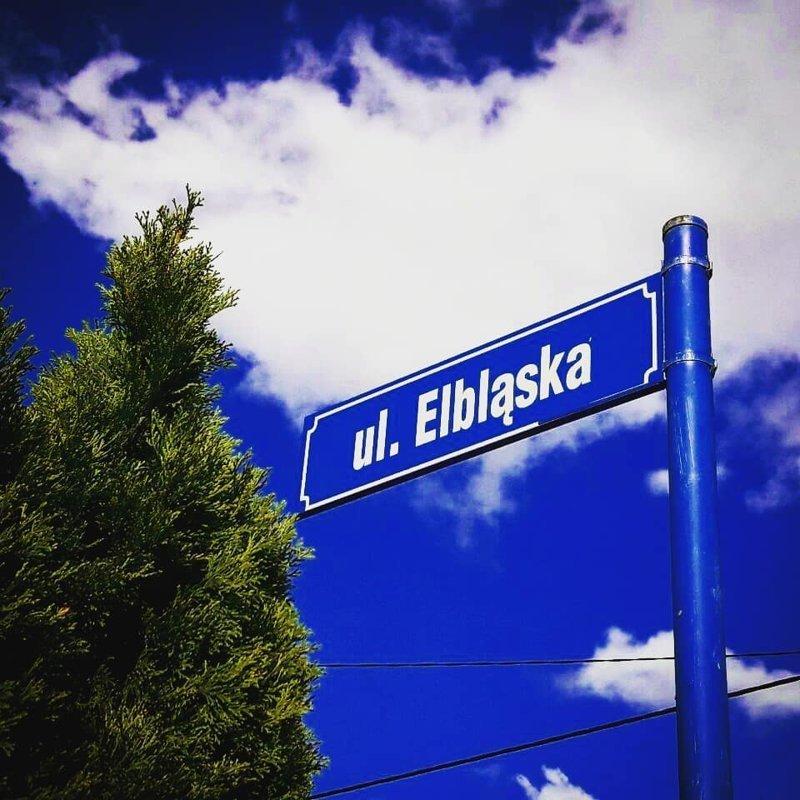улица в Польше город, названия, названия улиц, село, улицы, юмор
