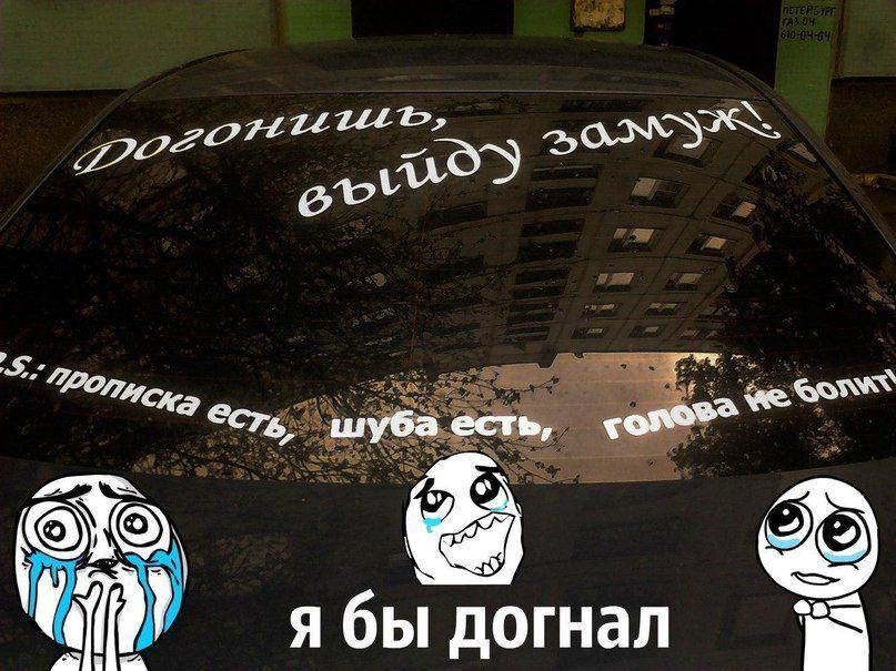 Подборка автомобильных приколов - 36 (43 фото)