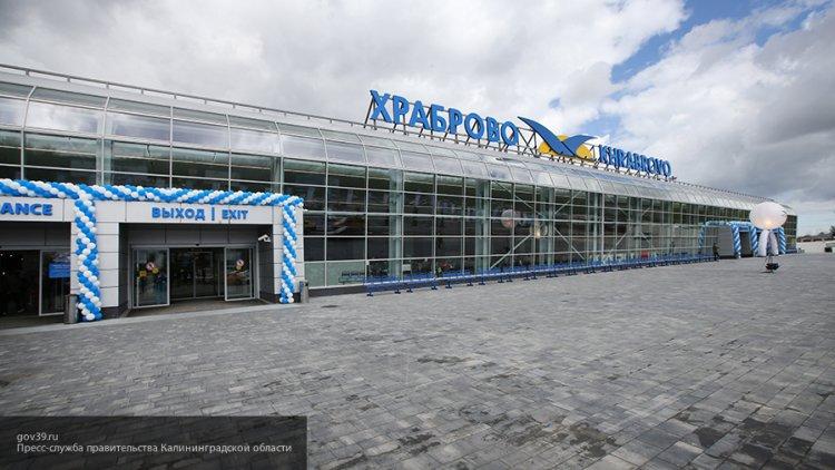 """Аэропорт """"Храброво"""" перешел на осенне-зимнее расписание полетов"""