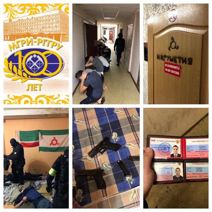 В общежитии московского университета задержали 400 студентов с Кавказа, «установивших свои порядки». ФОТО