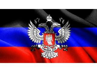 ДНР: Республика Захарченко
