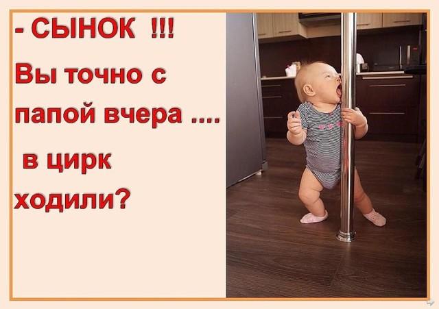 Раннее утро, знаменитая русская баба, воспета Некрасовым, уже на ногах...